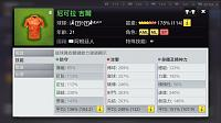 Hard match with special 4123 after 4 hours today-5.jpg
