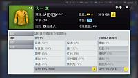Hard match with special 4123 after 4 hours today-10.jpg