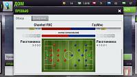 How to win against 3-2-3-2.-h0cmxekxy2q.jpg