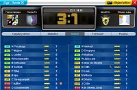 Nlam fc-screenshot_197.jpg