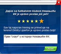 Немањићи ФК-zanimljivosti-03.png