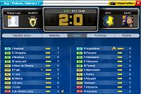 Nlam fc-screenshot_230.jpg
