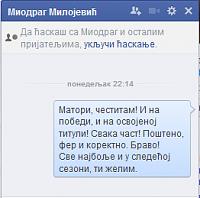 Немањићи ФК-liga.png