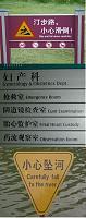 Automatic Translator in Associations Chat-translations.jpg