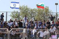 Levski Jerusalem (Israeli-Bulgarian team) 2-fans.jpg