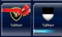 RHINOCEROS,  playing in a league with friends from a Greek t11 group-gift-emblem.jpg