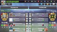 Top Eleven Україна (Ukraine)-4.jpg