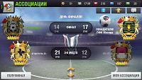 Top Eleven Україна (Ukraine)-6.jpg