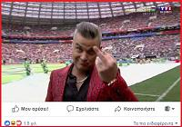 Let's talk about the real World Cup 2018-robbie.jpg