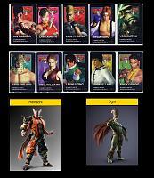 Tekken Light O.M.A. Tournament-tekken-light-characters.jpg