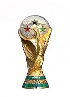 O.m.a. World cup ist edition - 3vs3-greece-concept-trophy-wcist.jpg