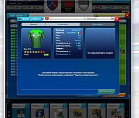 69 tokens for scout ?-top-eleven.jpg