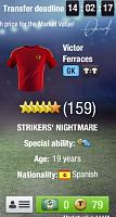 [11th of February] Top Eleven update: New Training and new browser version-21.37.07.jpg
