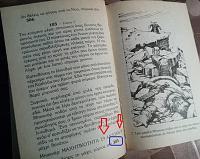 Understanding role of Luck in top eleven-book-2.jpg