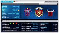 Fantastic Fotbal-screen-shot-06-04-16-03.22-am.jpg